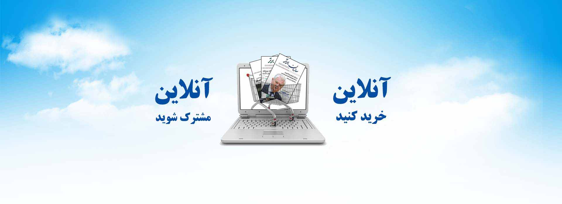 title_59ed3af8b82f97391255251508719352