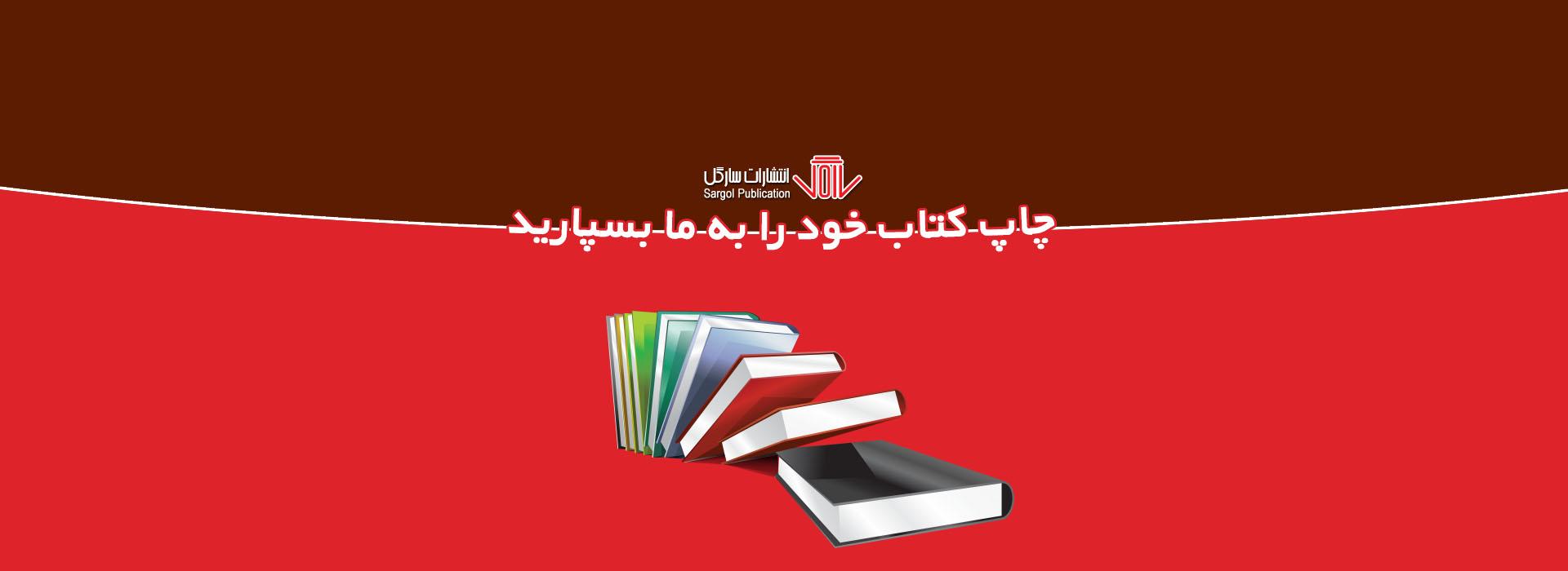 title_5a1866c3e13de18912838641511548611